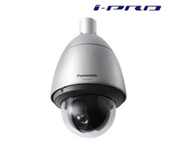 Outdoor Vandal Proof Cameras panasonic wv sw397b