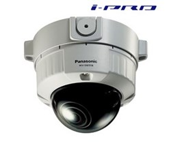 Outdoor Vandal Proof Cameras panasonic wv sw559
