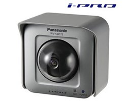 Outdoor Fixed Cameras panasonic wv sw172