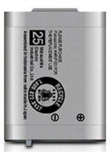 Panasonic Business Cordless Phones panasonic hhr p103 p p103 hhr p103a battery