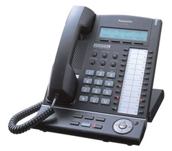 Corded Digital Phones panasonic kx t7633b banner