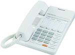 Panasonic BTS KX-T7055W Digital Super Hybrid Telephone