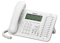 Panasonic IP Corded Phones panasonic bts kx nt546
