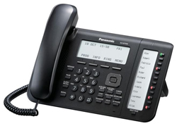 Panasonic IP Corded Phones panasonic bts kx nt556